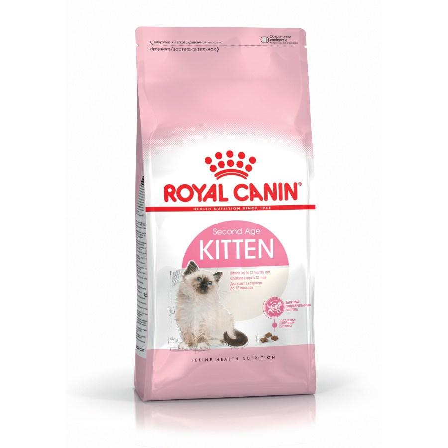 Thức ăn viên Royal Canin Kitten 2kg