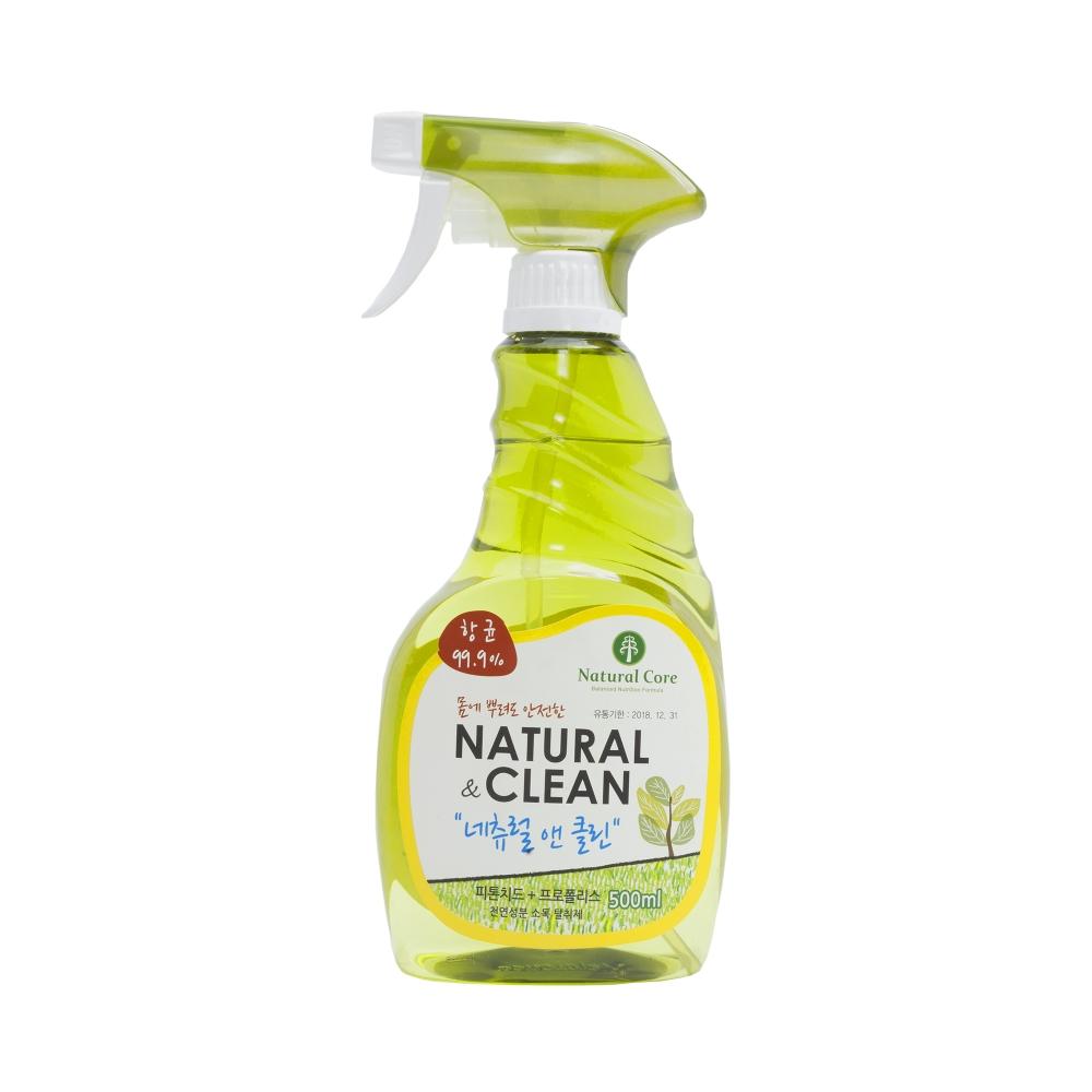 Xịt khử mùi diệt khuẩn Natural Clean 500ml