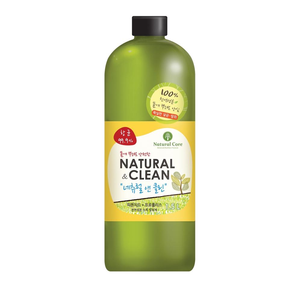 Xịt khử mùi diệt khuẩn Natural Clean 1500ml