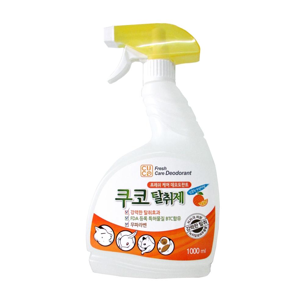 Xịt khử mùi môi trường hương cam Cuco
