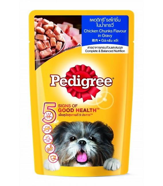 Pate Pedigree cho chó vị gà 130g