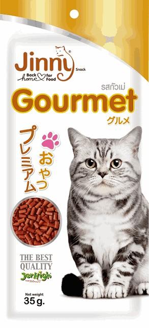 Snack Jinny cho mèo vị gà và hải sản 35g