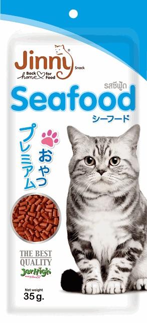 Snack Jinny cho mèo vị hải sản 35g