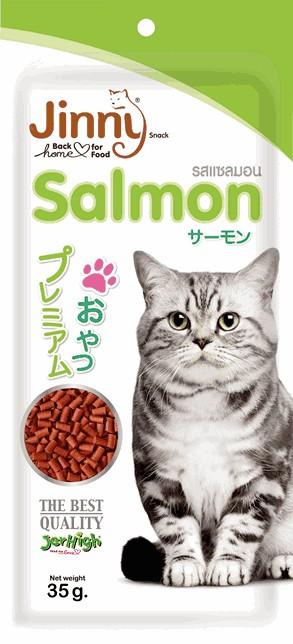 Snack Jinny cho mèo vị cá hồi 35g