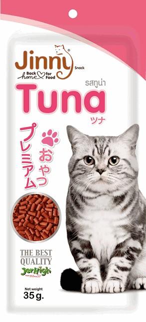 Snack Jinny cho mèo vị cá ngừ 35g