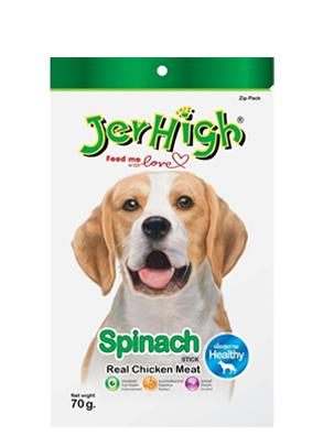 Snack Jerhigh cho chó vị cải bó xôi 70g