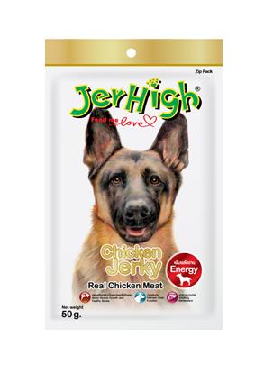 Snack Jerhigh cho chó vị thịt gà sấy 50g