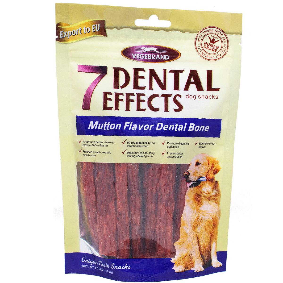 Snack Vegebrand 7 Dental Effects chăm sóc răng