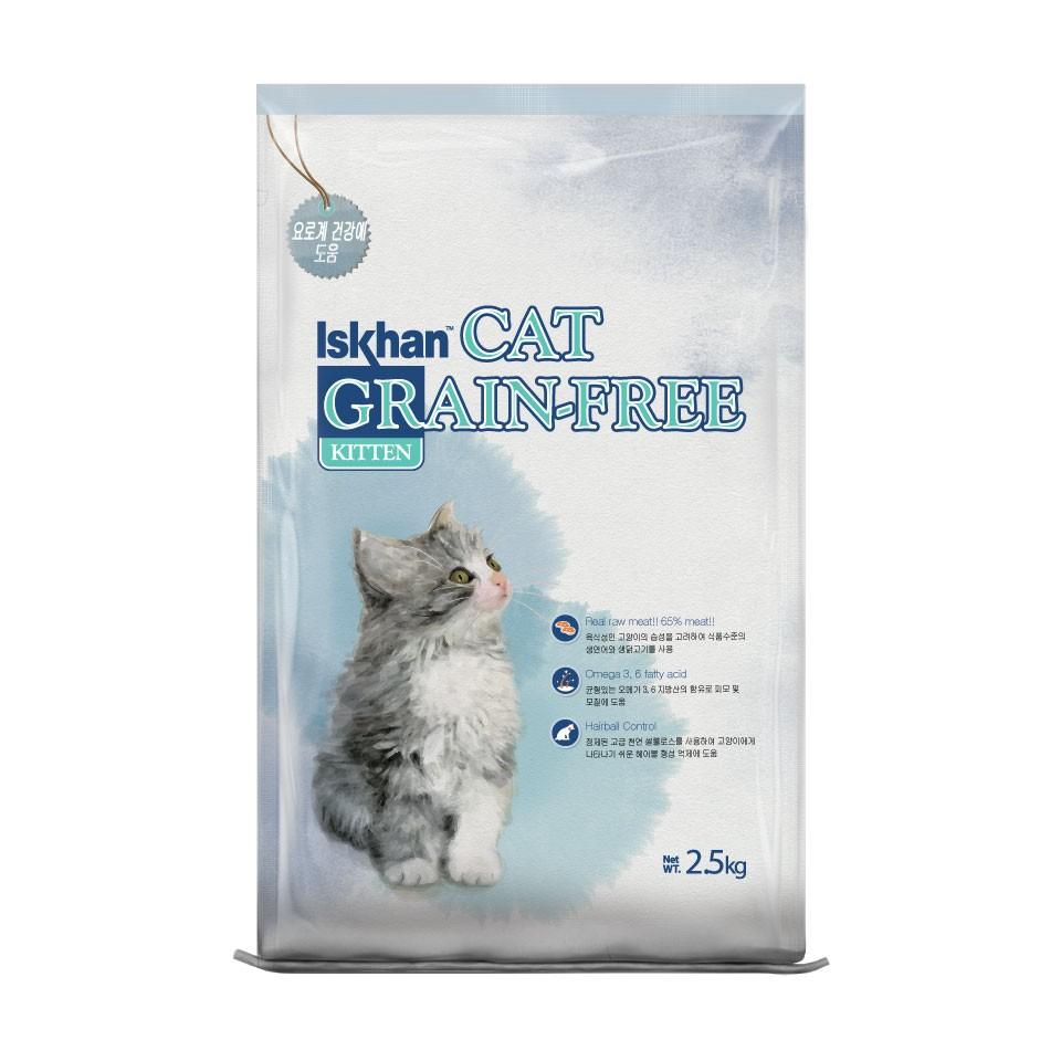 Thức ăn viên Iskhan Cat Grainfree Kitten 2,5kg