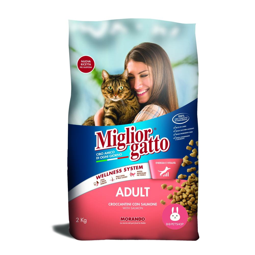 Thức ăn viên Miglior Gatto Adult 2kg