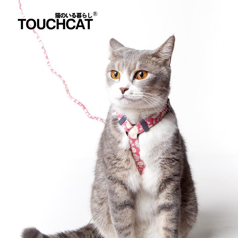 Vòng yếm và dây dẫn Touchcat cho mèo dưới 3,5kg