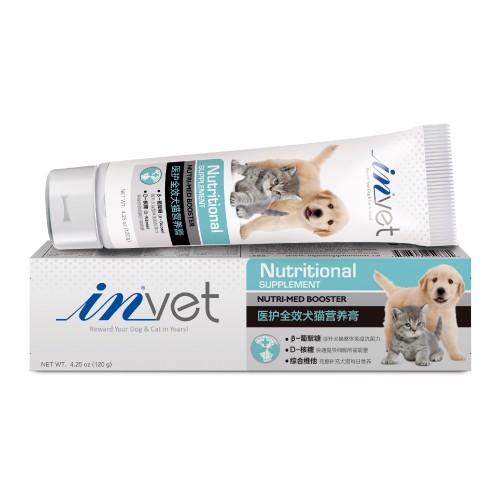 Gel dinh dưỡng cho chó mèo Invet Nutrimed Booster 120g