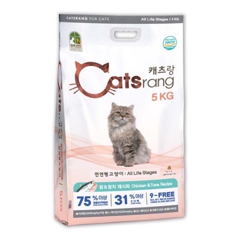 Thức ăn viên cho mèo mọi độ tuổi Catsrang indoor 5kg